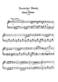 Marche russe - Johann Strauss