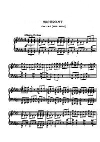 Impromptu - Piotr Ilitch Tchaikovski